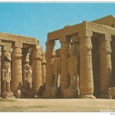 Postales: == C510 - POSTAL - LUXOR - THE TEMPLE OF LUXOR. Lote 206599172