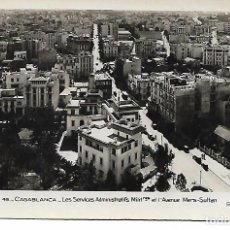 Postales: POSTAL CASABLANCA AÑO 1948. Lote 207021248