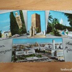 Postales: POSTAL ANTIGUA A COLOR. MARRUECOS. CIRCULADA. Lote 207056948