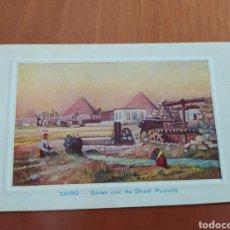 Postales: POSTAL ANTIGUA DE EL CAIRO. Lote 207077397