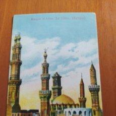 Postales: POSTAL ANTIGUA DE EGIPTO. Lote 207080360