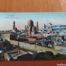 Postales: POSTAL ANTIGUA DE EGIPTO. Lote 207081100