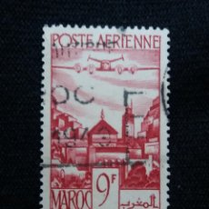 Postales: MARRUECOS MAROC, 9F, AEREO, AÑO 1947.. Lote 208882175