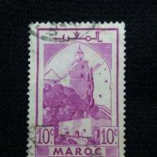 Postales: MARRUECOS MAROC, 10C, AÑO 1939.. Lote 208882260