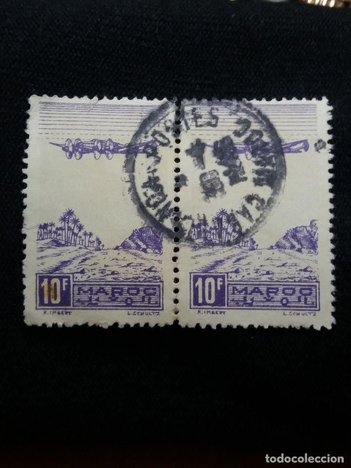 MARRUECOS MAROC, 10C, AEREO, AÑO 1944. (Postales - Postales Extranjero - África)