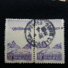 Postales: MARRUECOS MAROC, 10C, AEREO, AÑO 1944.. Lote 208882546
