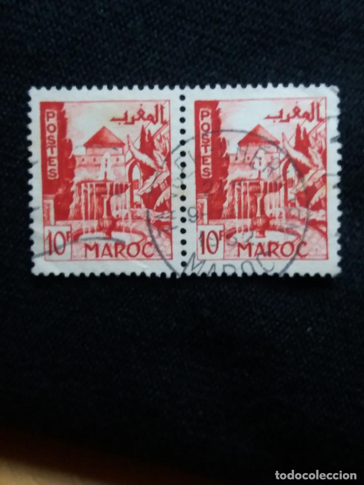 MARRUECOS MAROC, 10F, AÑO 1951. (Postales - Postales Extranjero - África)