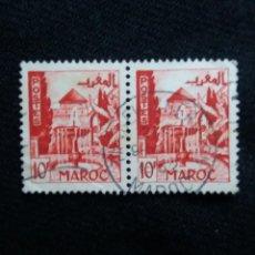 Postales: MARRUECOS MAROC, 10F, AÑO 1951.. Lote 208882665
