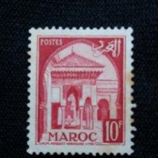 Postales: MARRUECOS MAROC, 10F, AÑO 1955.. Lote 208882795