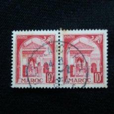 Postales: MARRUECOS MAROC, 10F, AÑO 1955.. Lote 208882905