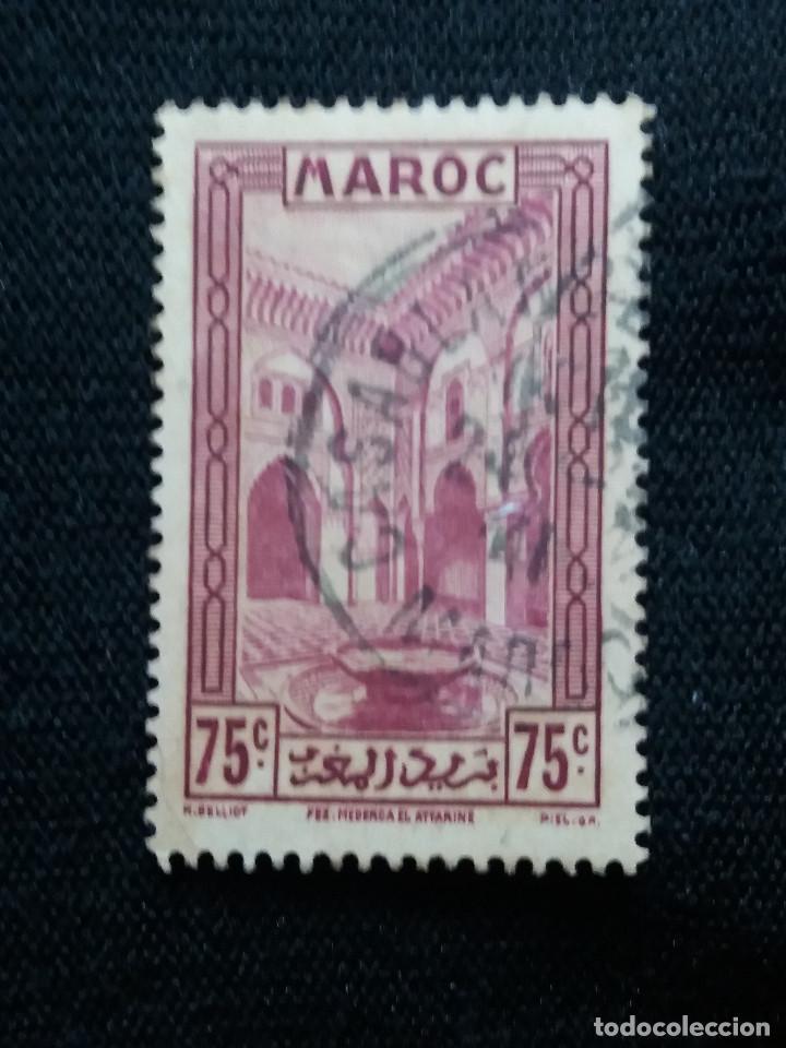 MARRUECOS MAROC, 15C, AÑO 1933. (Postales - Postales Extranjero - África)