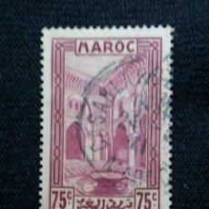 Postales: MARRUECOS MAROC, 15C, AÑO 1933.. Lote 208882995