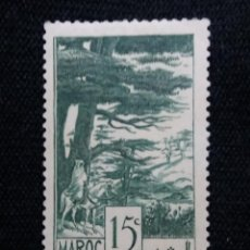 Postales: MARRUECOS MAROC, 15C, AÑO 1945.. Lote 208883418