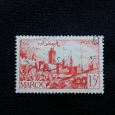 Postales: MARRUECOS MAROC, 15F, AÑO 1955.. Lote 208883526