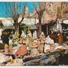 Postales: MERCADO HOCH EL KDIM, TETUAN (MARRUECOS). ED ESTRELLA VERDE Nº 11. SIN CIRCULAR.. Lote 209094561