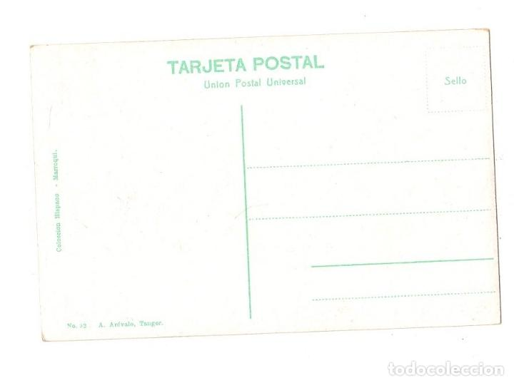 Postales: TARJETA POSTAL TANGER. SOCO-CHICO, CORREO Y LEGACION DE ESPAÑA. COL. HISPANO-MARROQUI. Nº 32 - Foto 2 - 210022563