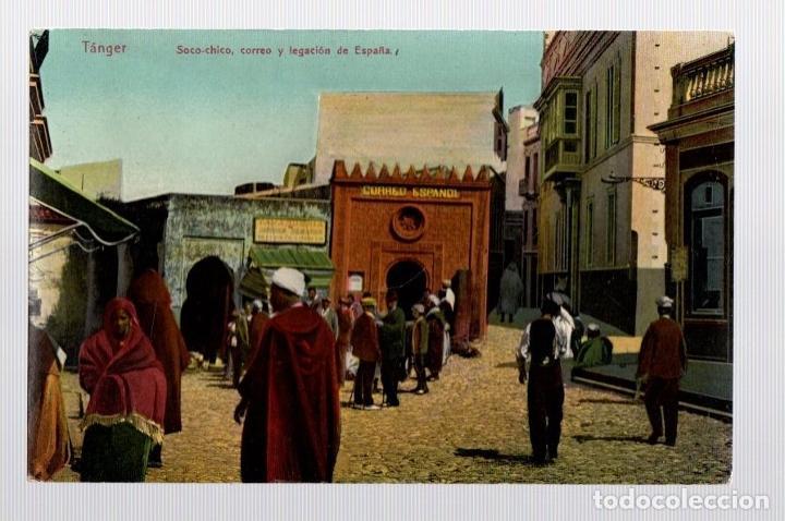 TARJETA POSTAL TANGER. SOCO-CHICO, CORREO Y LEGACION DE ESPAÑA. COL. HISPANO-MARROQUI. Nº 32 (Postales - Postales Extranjero - África)