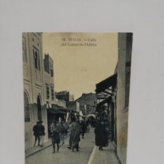 Postales: TARJETA POSTAL. MARRUECOS. TETUAN. CALLE DEL COMERCIO HEBREO.. Lote 210818755