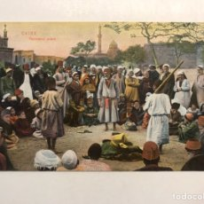 Postales: CAIRE - CAIRO, POSTAL RECONTEUR ARABE, NARRADOR ARABE DEL CAIRO (H.1900?) S/C. Lote 211488391