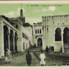 Postales: TANGER, MARRUECOS. Nº 47, ANCIEN PALAIS DE JUSTICE. ED. LEBRUN FRÉRÉS. MACON.. Lote 211973665