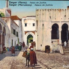 Postales: TANGER, MARRUECOS. PALACIO DE JUSTICIA. Nº 3. Lote 211974351
