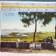 Postales: POSTAL DE TÚNEZ TUNISIE TUNIS. AÑOS 10 30. CARTAGO CARTHAGE LES ANCIENTS PORTS. 67. Lote 213483930