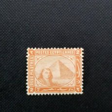 Postales: SELLO DE EGIPTO, ESFINGE Y PIRAMIDE DE KEOPS, 1879. Lote 213685945