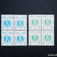 Postales: SELLOS OFICIALES DE EGIPTO, ESCUDO DE ARMAS, 1994. Lote 213687046