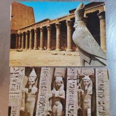 Postales: 2 POSTALES DE EGIPTO, ABOU SIMBEL Y TEMPLO DE HORUS. 1990. Lote 214318116