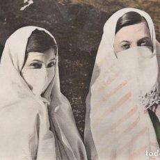 Postales: POSTAL ARGELIA - ALGER - LES DEUX MOURESQUES - EDITION JOMONE - CIRCULADA. Lote 216356917