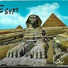 Postales: TIRA DE 20 POSTALES NUEVAS DE EGIPTO VER FOTOS. Lote 219237211