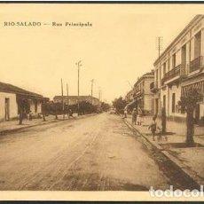 Postales: POSTAL ALGERIA RIO SALADO CALLE PRINCIPAL EL MALAH PHOTO K. MOUN. Lote 221830230