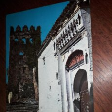Postales: Nº 50591 POSTAL MARUECOS TIPICO E HISTORICO. Lote 222538033