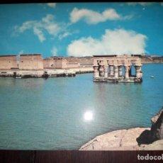 Postales: Nº 50702 POSTAL EGIPTO ASSWAN THE PHILAE TEMPLE. Lote 226412790