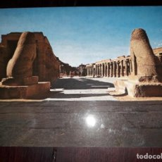 Postales: Nº 50703 POSTAL EGIPTO ISIS TEMPLE AT PHILAE. Lote 226412945