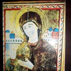 Postales: Nº 50707 POSTAL EGIPTO ICON OF VIRGIN MARY. Lote 226413350