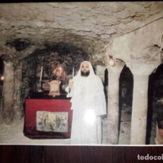 Postales: Nº 50708 POSTAL EGIPTO THE CRYPT OF THE HOLY FAMILY. Lote 226413445