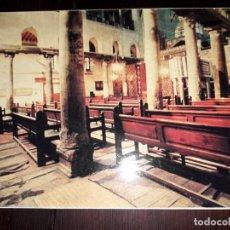 Postales: Nº 50710 POSTAL EGIPTO THE INTERIOR OF THE CHURCH. Lote 226413690