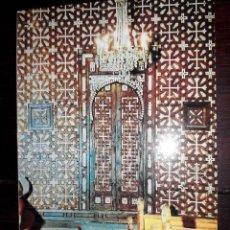 Postales: Nº 50712 POSTAL EGIPTO THE INTERIOR OF THE CHURCH. Lote 226413972