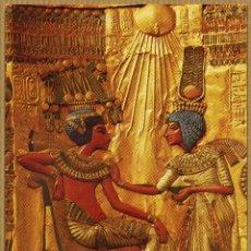 Postales: POSTAL EGIPTO - MUSEO DEL CAIRO. Lote 227634175