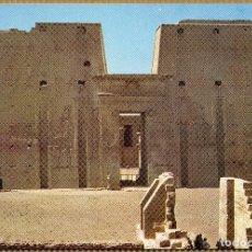 Postales: POSTAL EGIPTO - EDFU TEMPLO DE HORUS. Lote 227634350