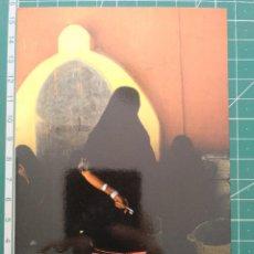 Postales: POSTAL MERCADILLO TAFROOUT,1986. MARRUECOS. FOTOGRAFÍA DE HARRY GRUYAERT. PEDIDO MÍNIMO 5€. Lote 235325025