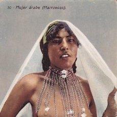 Postales: DESNUDO FEMENINO MARRUECOS. MUJER ÁRABE. SIN CIRCULAR.. Lote 235993810