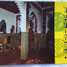 Postales: MUSEO DE LA VILLA TETUÁN MARRUECOS. Lote 236051265