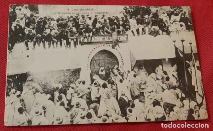 POSTRAL DEL NORTE DE AFRICA - 4 COSTUMBRES : LOS AISANAS RECIBIENDO EL CARNERO - FIESTA MUSULMAN - E (Postales - Postales Extranjero - África)