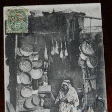 Postales: POSTAL DE LA FRONTERA ALGERIA-MARROQUI, OUDJDA, N. 349, BAZAR, CIRCULADA.. Lote 243806065