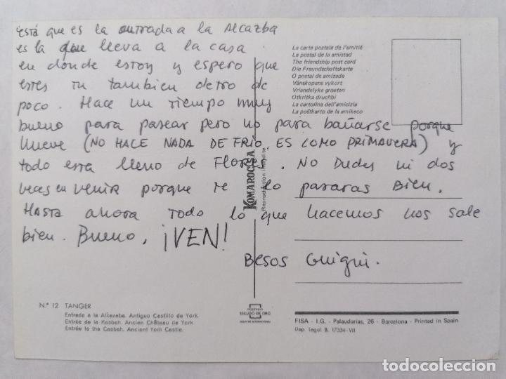 Postales: POSTAL TANGER, ENTRADA A LA ALCAZABA, ANTIGUO CASTILLO DE YORK, AÑOS 60 - Foto 2 - 244530800