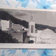 Postales: POSTAL FOTOGRAFIA TETUAN, MEZQUITA DEL SUK EL FUKI, FOTO CALATAYUD. Lote 244676730