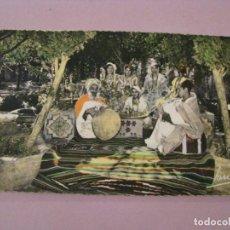 Postales: POSTAL DE ARGELIA. SCENES ET TYPES. GROUPE DE DANSEUSES ET LEURS MUSICIENS. ED. JANSOL. ESCRITA.. Lote 245297650