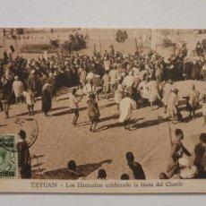 Postales: MARRUECOS - TETUÁN / TETWAN TITTAWIN - LOS HAMACHAS CELEBRANDO LA FIESTA DEL CHERIF - P47526. Lote 246011885
